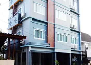Kata Bai D Inn