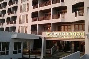 โรงแรมหาดทอง