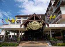 Phi Phi Hôtel