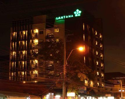 라타나숙 호텔 & 서비스 아파트