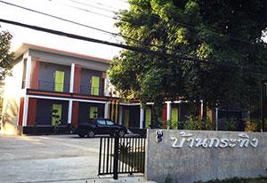 Baan Krating Phitsanulok