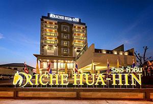 华欣里奇酒店