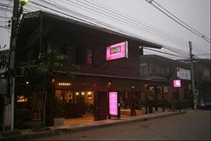 Lilu Hotel Pai