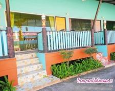 Nam Pueng Place 2
