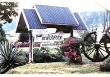 Khao Kho Resort