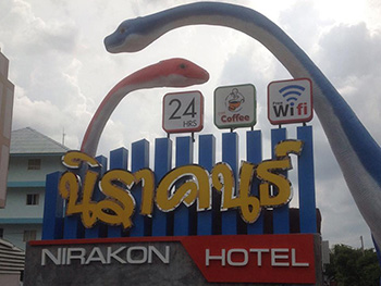 Nirakon Hotel