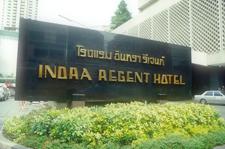 曼谷因地亚丽晶酒店