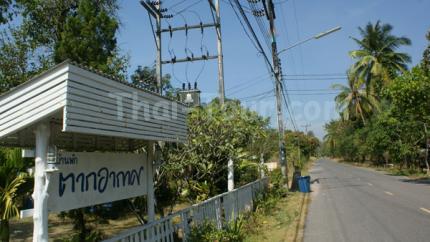 班沓卡格度假村