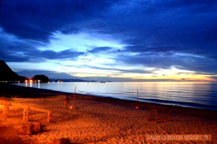 Talkoo Beach Resort
