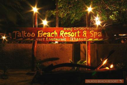 Talkoo Beach Resort
