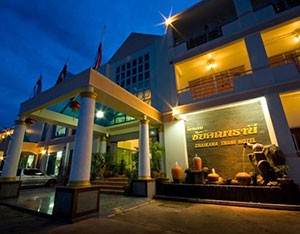 โรงแรม ชัยคณาธานี
