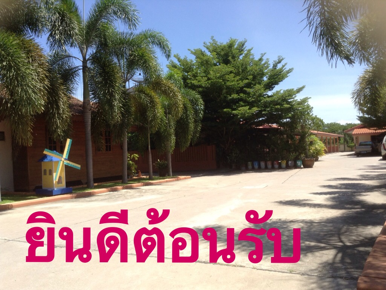 Wiangkham Resort