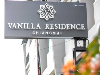 Vanilla Residence