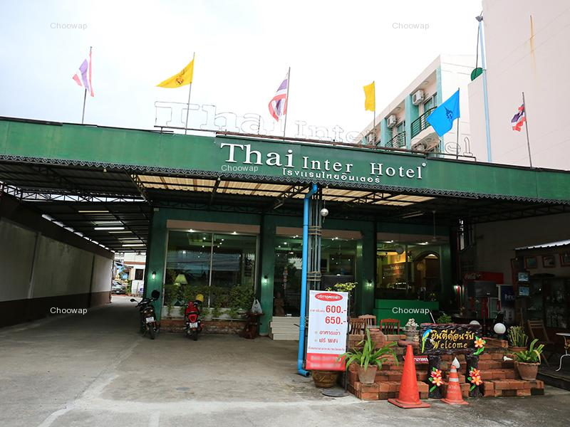 Thai Inter Korat