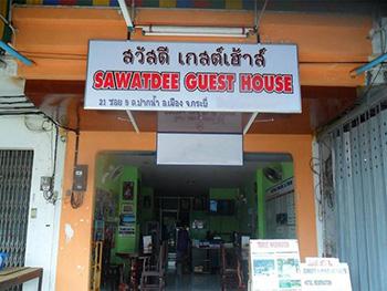 Sawasdee Guest House