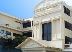 New Pattana Hotel