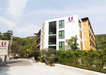 U森玛亚度假酒店