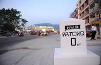 Hallo Patong dormtel