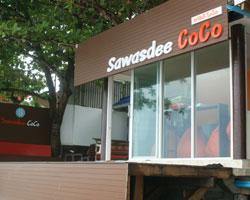 Sawasdee Coco
