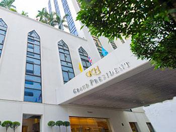 โรงแรมแกรนด์ เพรสซิเดนท์ กรุงเทพ