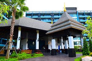 Baan Bangsaray