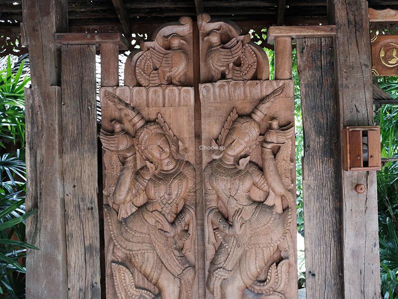 Santhiya Koh Phangan Resort