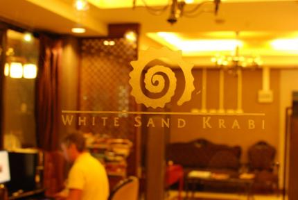 White Sand Krabi Resort