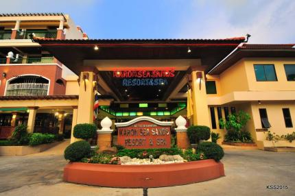 Karon Sea Sands Resort and Spa