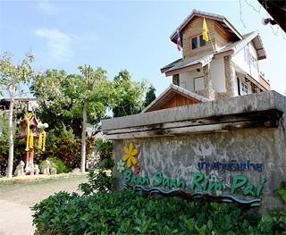 Baan Suan Rim Pai
