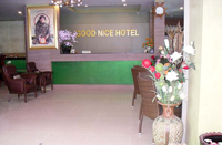 グッドナイスホテル