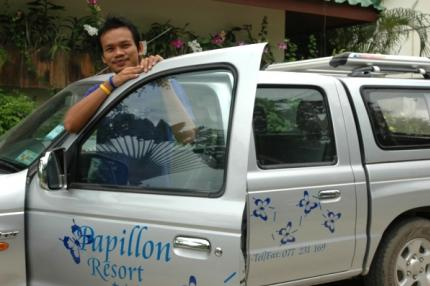 Papillon Resort