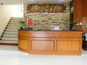 Tonthong Resort Hotel