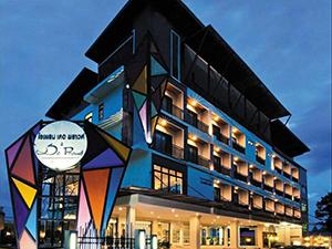 โรงแรม เดอ พราวด์