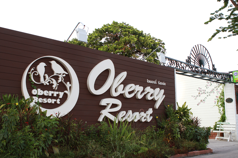 Oberry Resort