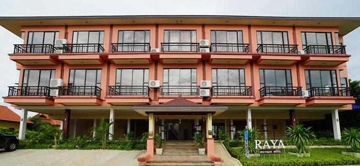 โรงแรมรายา บูติก