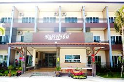 Chayapark Resort