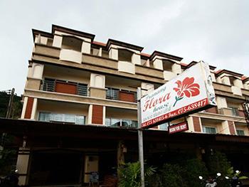 โรงแรมพระนาง ฟลอร่า เฮ้าส์