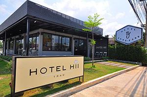 Hotel Hii