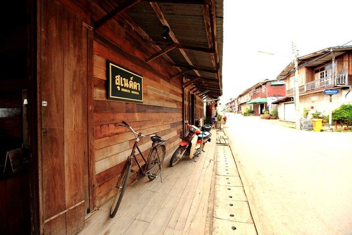 Suneta Hostel