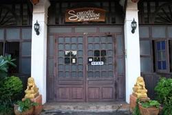 Sawasdee Guest House Nongkhai