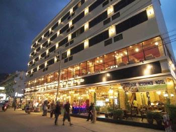 巴东邦珂度假酒店