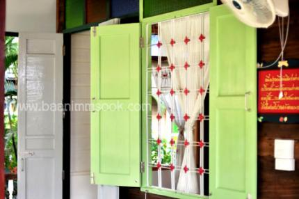 Baan Imm Sook Resort