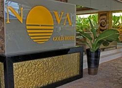 โรงแรมโนวา โกลด์