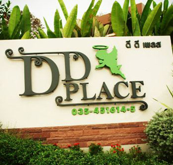 DD Place Apartment
