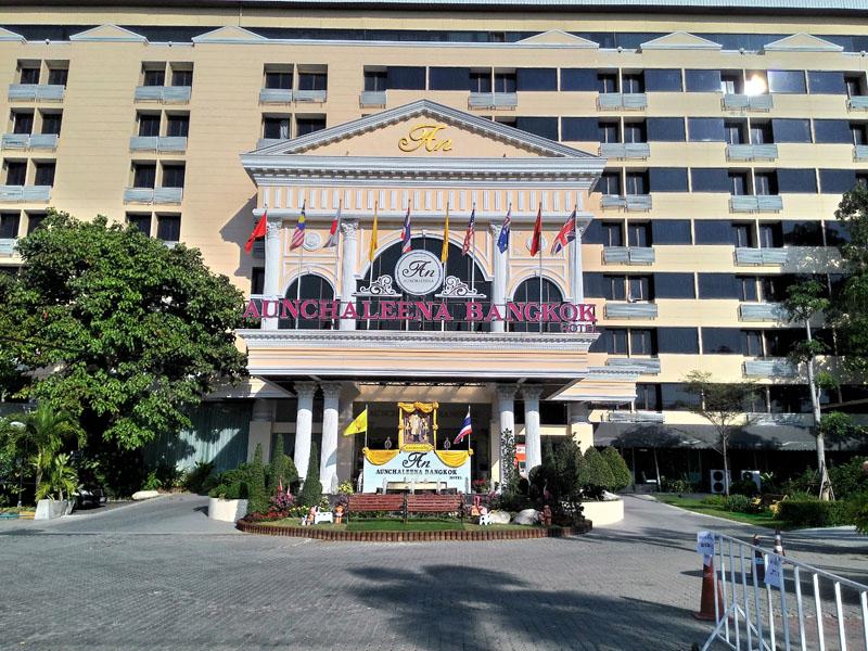 The Chaleena Hotel