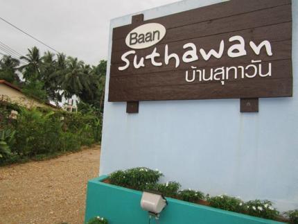 Khaolak Suthawan Resort