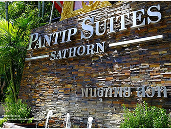 Pantip Suites Sathorn