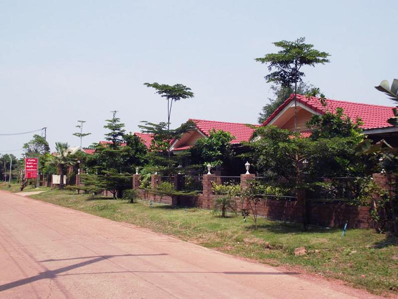 บ้านสวนอินทรา รีสอร์ท