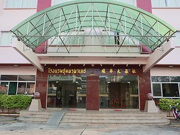โรงแรมชุมพร พาเลซ