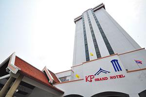 โรงแรม เคพี แกรนด์
